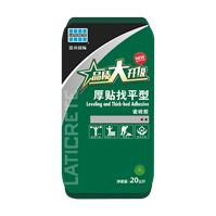 Leveling  Thickbed Adhesive