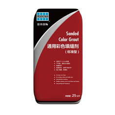 Sanded color grout