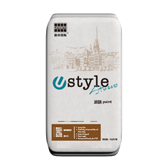 Ustyle Paint   front